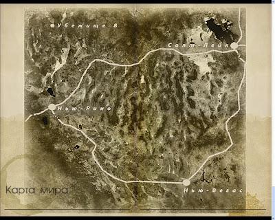 Карта игры - Fallout of Nevada