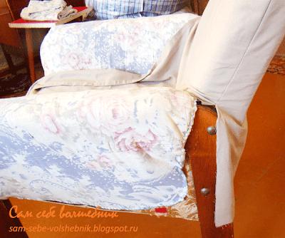 Превращаем старое кресло в новое