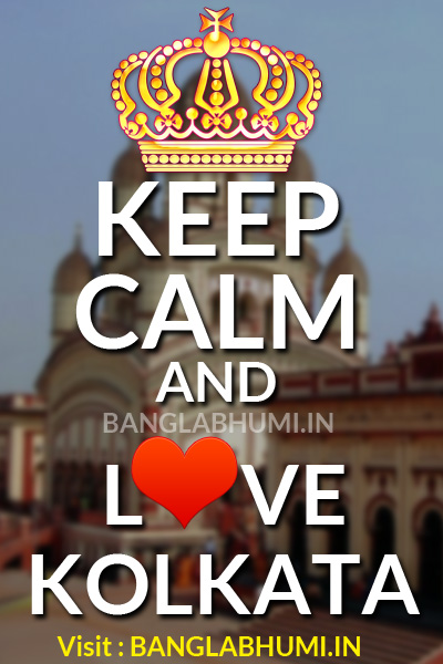 Keep Calm and Love Kolkata Dakhshineshwar Temple