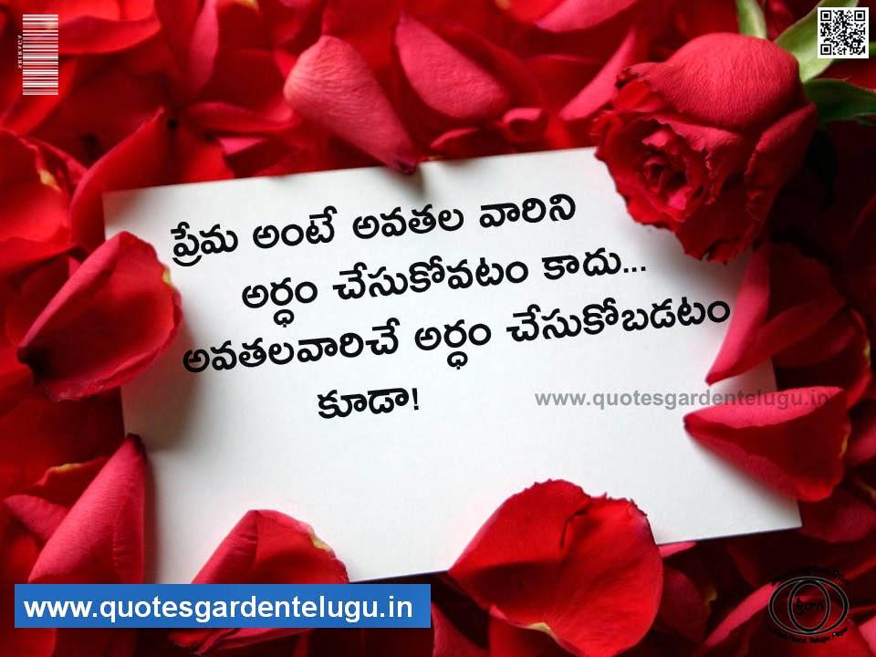 Best Telugu Love Quotes
