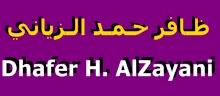 ظافر الزياني  Dhafer Al Zayani