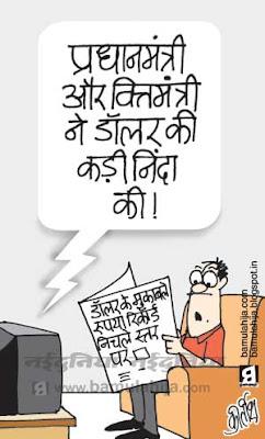 rupee cartoon, manmohan singh cartoon, chidambaram cartoon, finance, economy, indian political cartoon