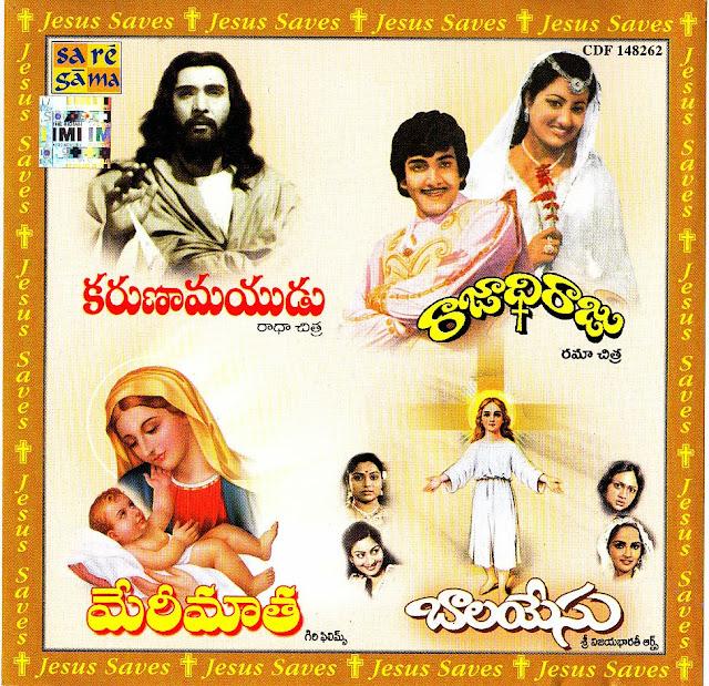 Rajadhi Raju Telugu Mp3 Songs Free  Download  1980