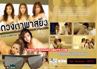 Eye Contact (2012)