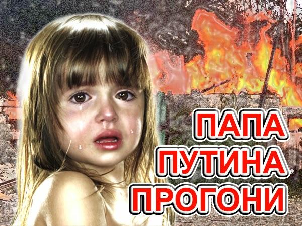 Песков о ликвидации Гиви: Мы однозначно отрицаем обвинения в адрес российской стороны в возможной причастности к этому - Цензор.НЕТ 8774