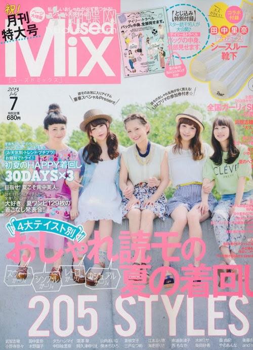 Used Mix (ユーズドミックス) July 2013