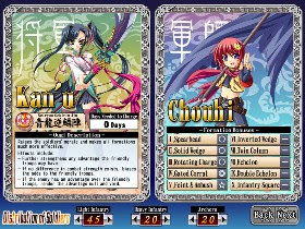 FREE DOWNLOAD GAME Koihime Musou: A Heart-Throbbing (Game PC)