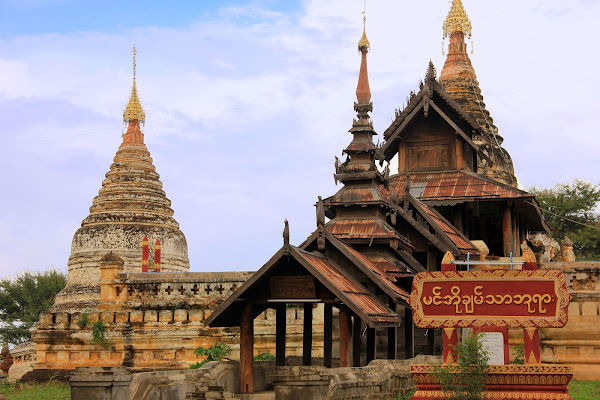 Templo Lemyethna en Bagan