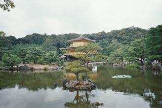 金閣寺 Kinkaku-ji Golden Pavilion Pavillon d'Or  Kyoto 京都市 Japan Japon