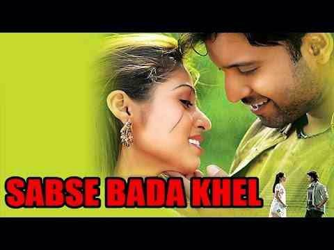 Sabse Bada Khel 2015 Hindi Dubbed WEBRip 480p 300mb