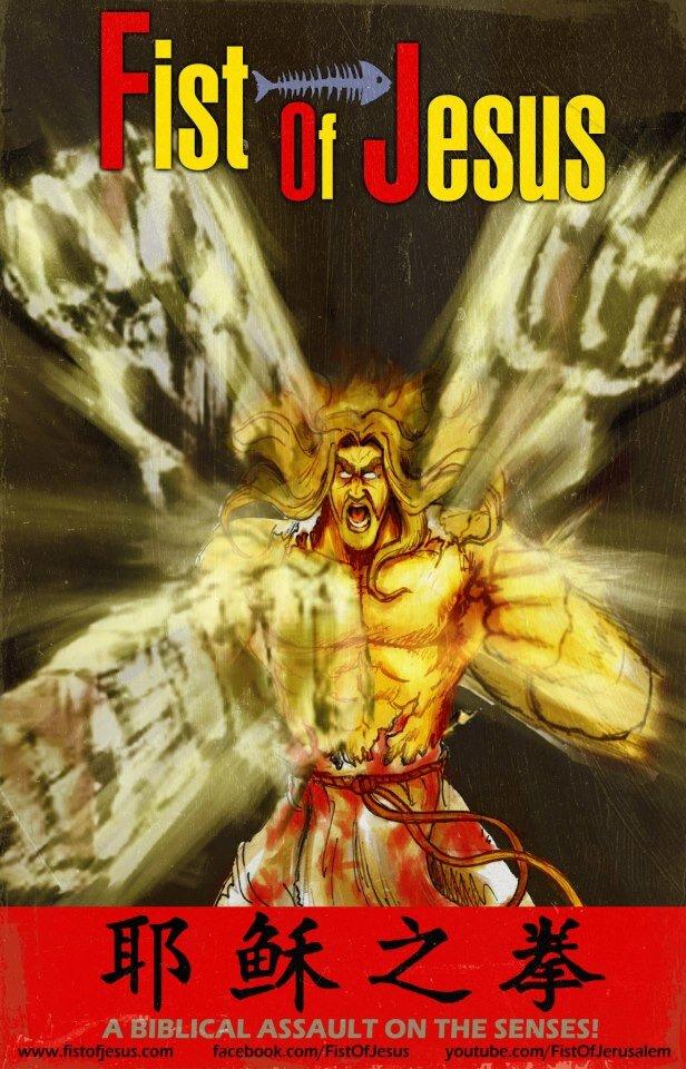 http://1.bp.blogspot.com/-gCs-VUYLPpc/US4Zo2vJ8WI/AAAAAAAAKy0/3d-hcLP3xus/s1600/fist-of-jesus-poster-manga.jpg