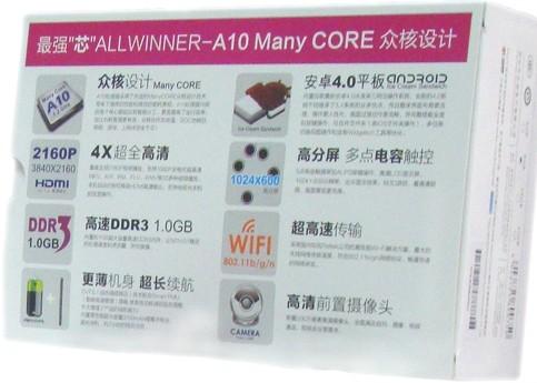 Ainol novo 7 hero firmware update websites - ainol-novo ...