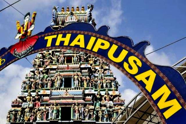 Lift the Ban on Thaipusam Music