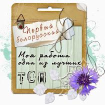 Винтажная НГ открытка