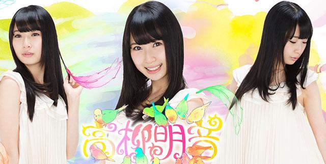 [Resim: takayanagi-akane-website-update.jpg]
