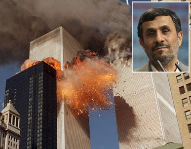 la proxima guerra iran 11 de septiembre 11-s
