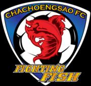 Cha Choeng Sao Football Club Logo