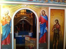 Παρεκκλησιο Αγιου Στυλιανου