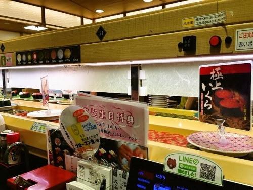 「回転寿司子供」の画像検索結果