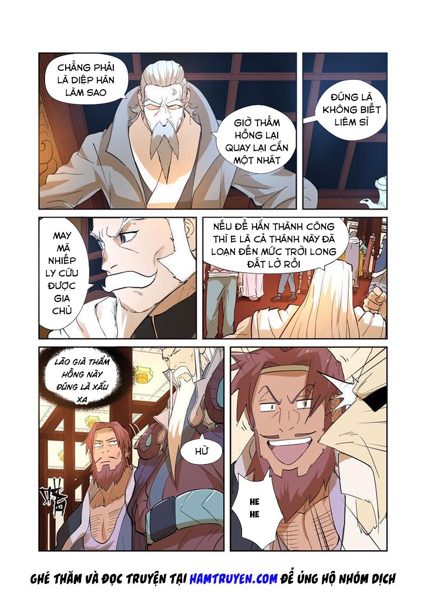 Yêu Thần Ký chap 203.5 - Trang 7