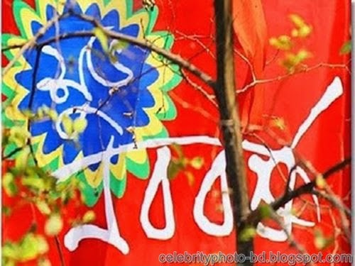 pohela+boishakh+1421+hd+wallpaper003