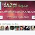 إضافة التصميم الجديد لصفحة الفيسبوك لمدونات بلوجر