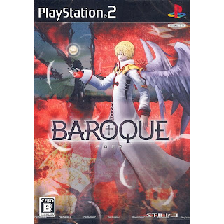 [PS2] Baroque  [バロック] ISO (JPN) Download