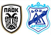 PAOK Football Prints