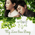 My Love Eun Dong Ep 13-Final ep