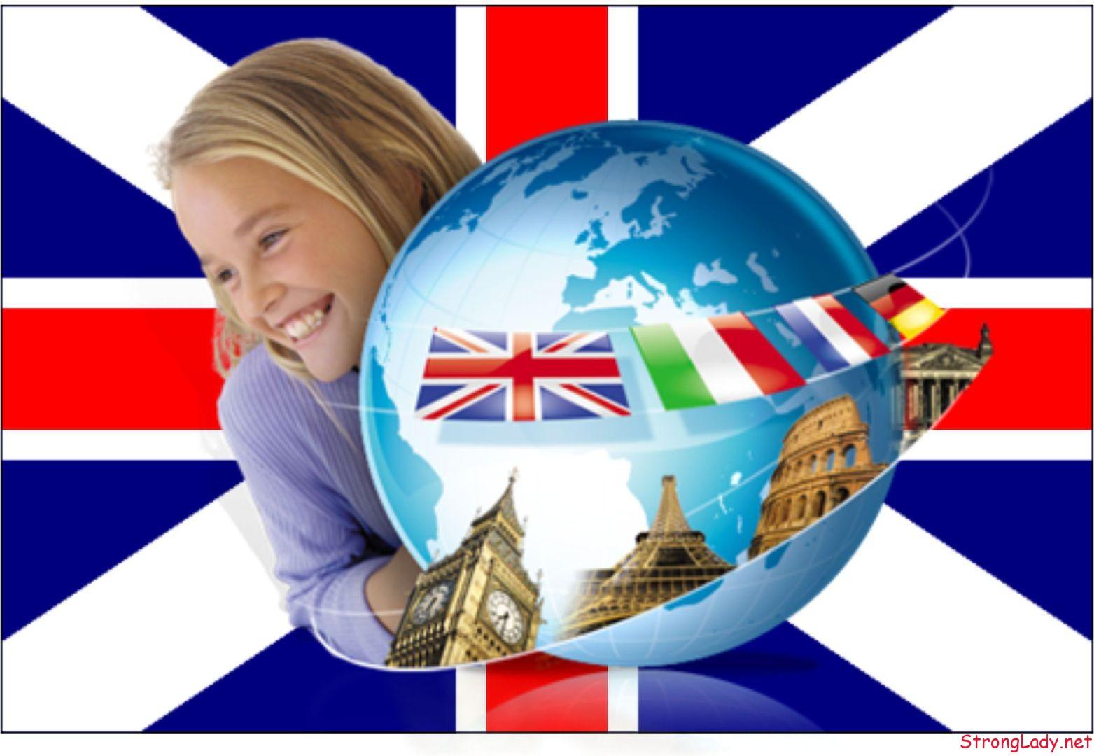 Методичне обєднання вчителів англійської мови