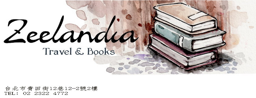 旅人書房 Zeelandia Travel & Books