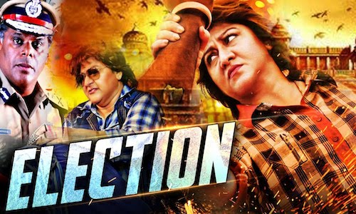 Election (2017) Hindi Dubbed 720p WEBHD AVC AAC - The Fighter