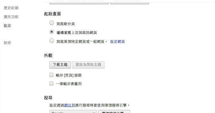 萬用 Google Chrome 網址列:新增與搜尋 Gmail 郵件