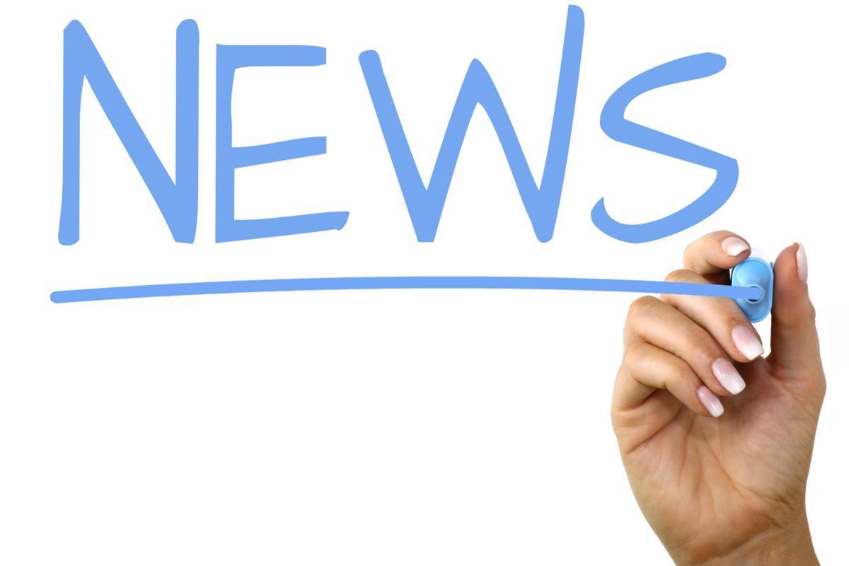 खबरों के साथ हमारे साथ  जुड़े  रहिये