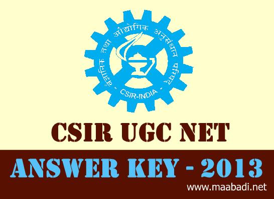 CSIR UGC NET June 2013 Answer Key Download at www.csirhrdg.nic.in