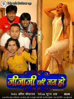 Bhojpuri,New Bhojpuri Song,Bhojpuri HD Videos