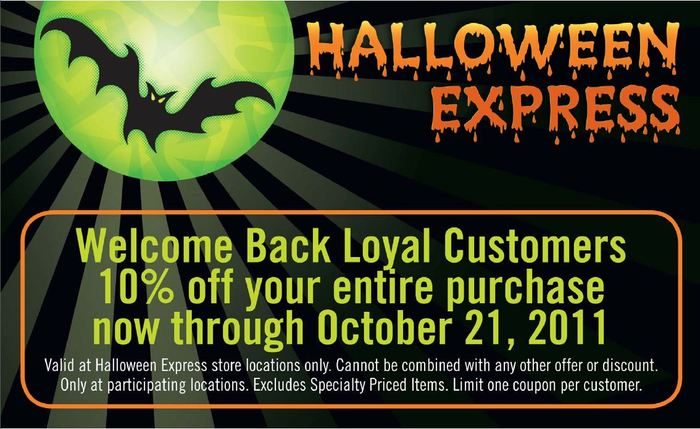 Halloween superstore coupon printable