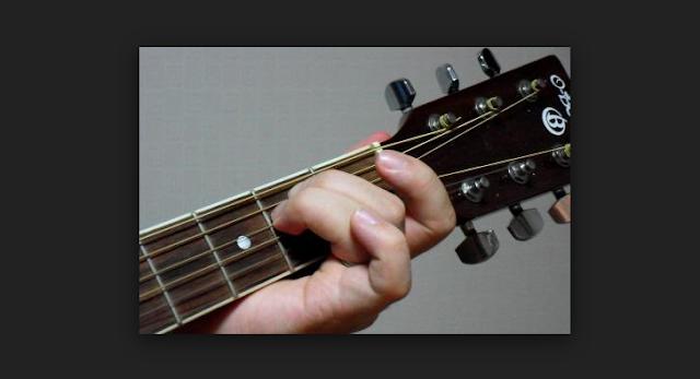 cara main kunci gitar em