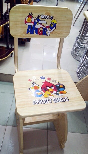 item name - Baby Chair With Name