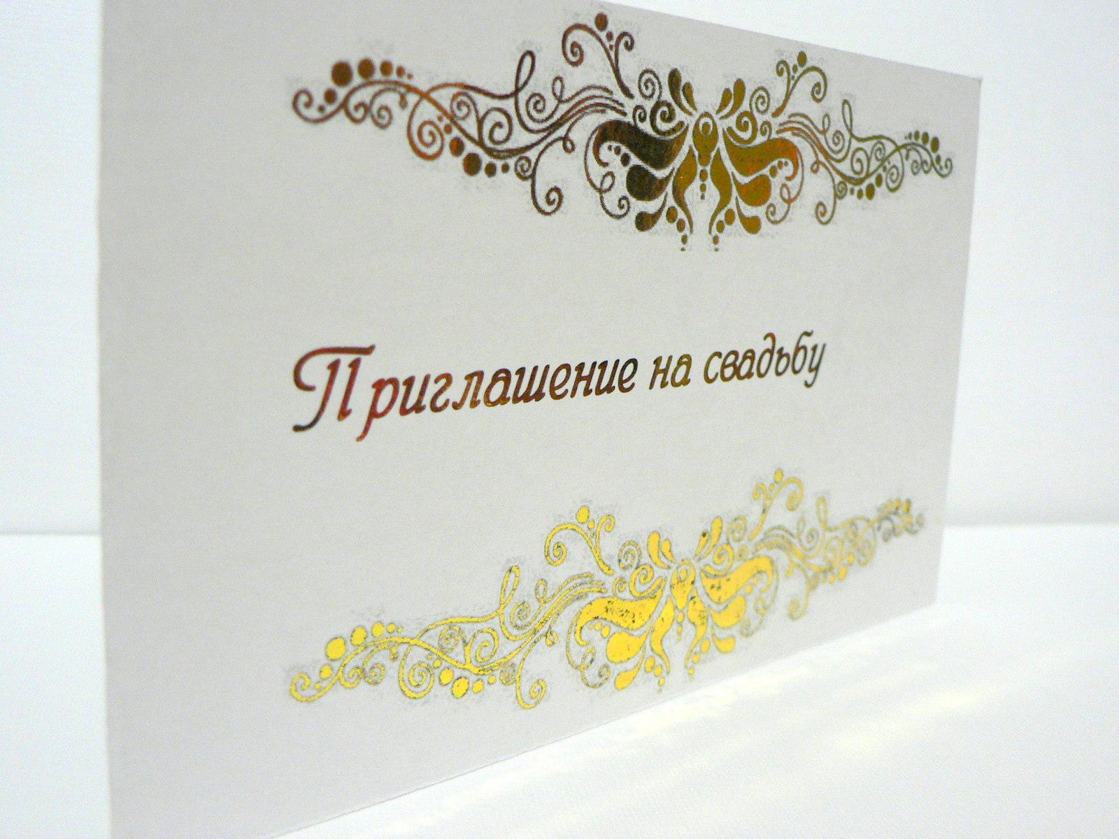 Печать открыток на заказ в спб
