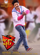 Watch Sher (2015) DVDScr Telugu Full Movie Watch Online Free Download