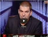 - أسرار من تحت الكوبرى مع طونى خليفة -  حلقة الإثنين 1-9-2014