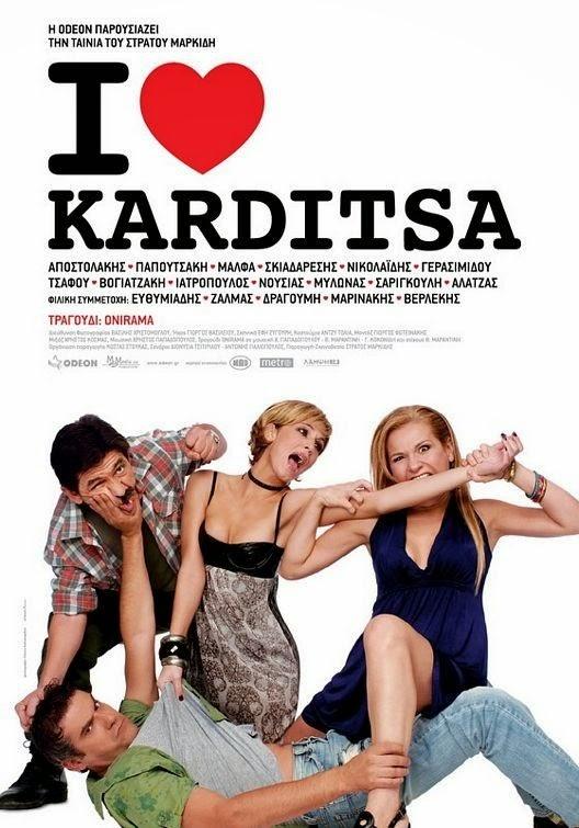 I LOVE KARDITSA (2010) tainies online oipeirates