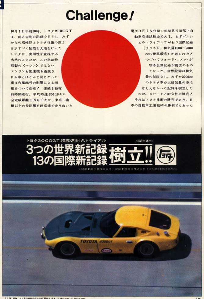 Toyota 2000GT, japoński sportowy samochód, supercar, stary, klasyk