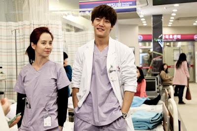 dorama emergency couple casal