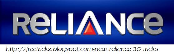 Airtel | Vodafo... Idea 3g Logo