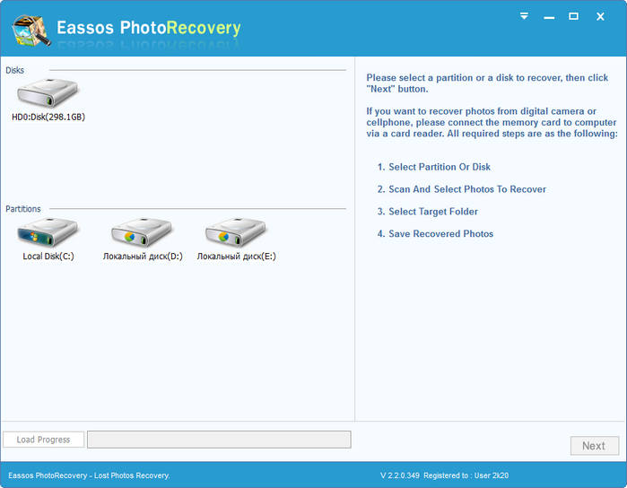 card recovery keygen free download