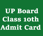 up-board-10th-admit-card-2016