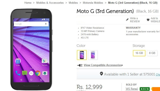 Buy moto g3 from flipkart with offers, moto g3 exclusive offers on flipkart, motorola moto g3 discounts flipkart online shopping india
