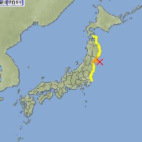 foto gempa jepang, tsunami jepang